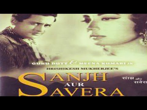 Sanjh Aur Savera (1964) Hindi Full Movie |...