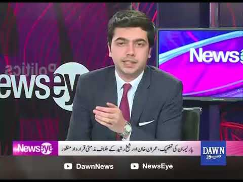 NewsEye - 18 January, 2018 - Dawn News