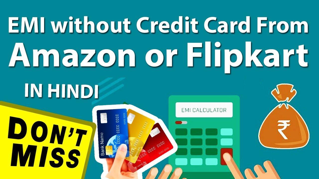 Покупка в кредит онлайн!   Магазин на Kaspi.kz - YouTube