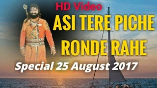 #25August2017Spl.  ASI TERE PICHE RONDE RAHE || Emotional Song || HD Video || Editor Vicky Jalandhar