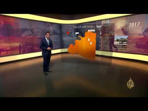 ليبيا.. خريطة القوى العسكرية