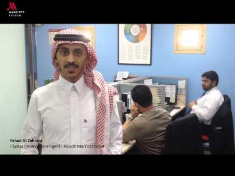 Fahad Al Zahrani   Cluster  Reservations Agent