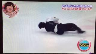 元旦恒例のウルトラマンDASH 王子赤ちゃんあかしの高橋大輔.