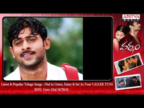 Varsham Songs With Lyrics - Neeti Mullai Song - Prabhas, Trisha