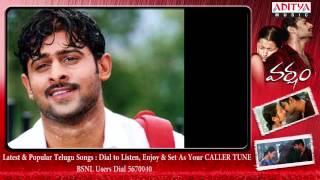 Varsham Songs With Lyrics - Neeti Mullai Song - Prabhas, Trisha