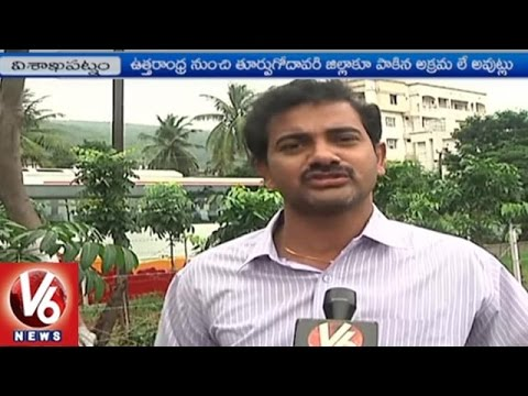 Special Story On Real Estate Business In North Andhra | V6 News