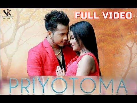 PRIYOTOMA By Vreegu Kashyap || Krittika Karabi || Beautiful Assamese  Music Video || 2018