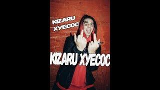 Face назвал Kizaru хуесос  Обращение Face ко всем реперам СУРГУТ!