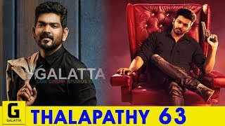 Thalapathy Vijayயை இயக்க Vignesh ShivN புது முயற்சி | Thalapathy 63 | Thalapathy 62 | Vijay 63