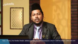 Urdu Rahe Huda 9th July 2016 Ask Questions about Islam Ahmadiyya