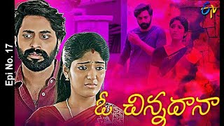 O Chinnadana | 19th February 2021 | Full Episode No 17 | ETV Telugu