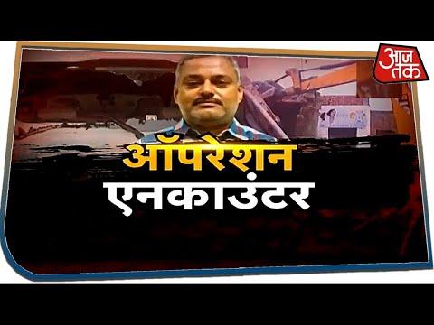 Vikas Dubey Case: Kanpur से Delhi-Faridabad तक Vikas की तलाश, लेकिन 6 दिन बाद भी खाली हाथ