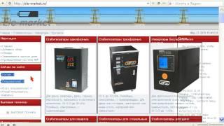 Стабилизаторы напряжения для газовых котлов: основные отличия, как выбрать, фото, видео