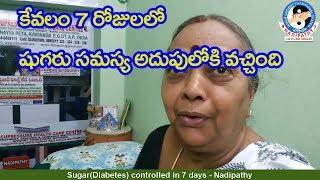 Sugar(Diabetes) controlled in 7 days - Nadipathy