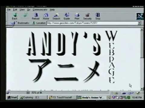THE INTERNET on April 4th, 1998 reupload