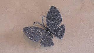 Ковка бабочки Forging butterfly