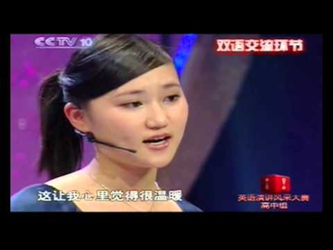 "Jenny Yue Zeng CCTV ""Witness"" Program Translated Excerpt"