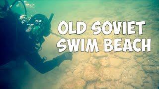 Подводный Коп. ПОЛНОЕ ПОГРУЖЕНИЕ-СТАРЫЙ СОВЕТСКИЙ ПЛЯЖ./HD