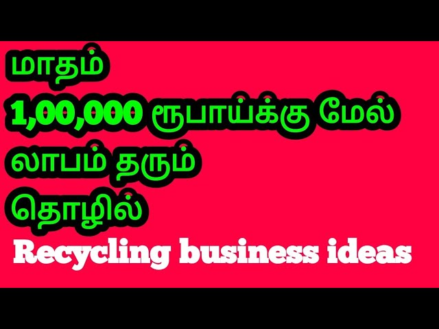 Small Business Ideas In Tamilbusiness Ideas In Tamillow