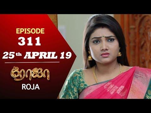 ROJA Serial   Episode 311   25th Apr 2019   Priyanka   SibbuSuryan   SunTV Serial   Saregama TVShows