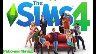 Как взломать игру Sims 4 на деньги![Рабочий способ]