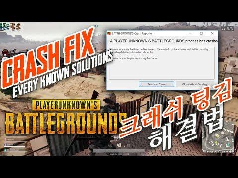 배틀그라운드 크래쉬(Crash, 팅기는) 에러 고치는 법 PUBG Crash Fix