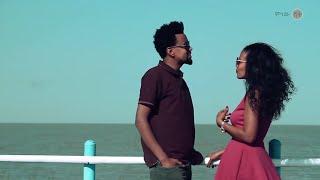 Ethiopian Music : Benu Benu (Tulu Ketema)  - New Ethiopian Music 2019(Official Video)