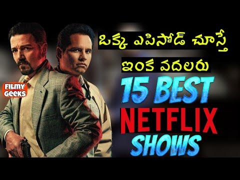 15 Best Netflix