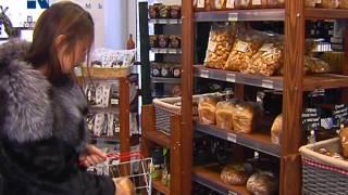 Городские фишки. Магазин натуральных продуктов.(, 2014-01-24T14:32:26.000Z)