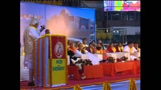 Shri Modi addressing foundation day celebration of Bharat Swabhiman and Divya Yog Trust Speech HD