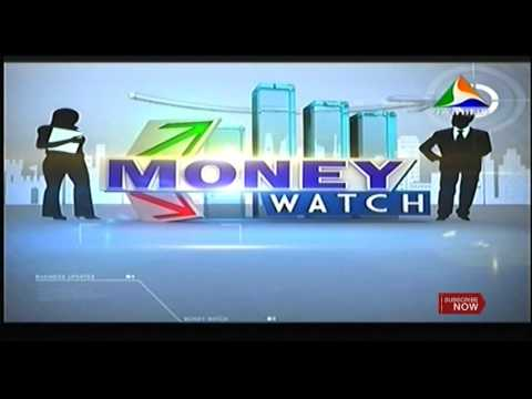 Money Watch : 1st Solar Boat, Indian Scout bike | Jaihind @
