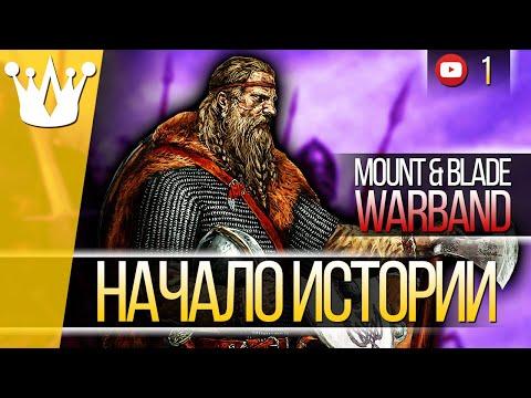 The Elder Scrolls-Game |Моды|Плагины| Skyrim |Коды|Новости