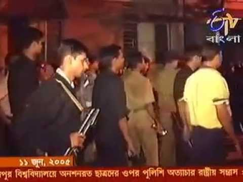 2005 er police atrocity on jadavpur university part3