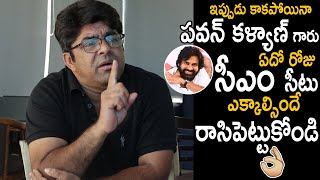 Actor Srikanth Iyengar HeartFelt Words about Pawan Kalyan   Janasena Party   Life Andhra Tv