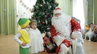 Утренник 2017 Дед Мороз и дети. Стихи про новый год.