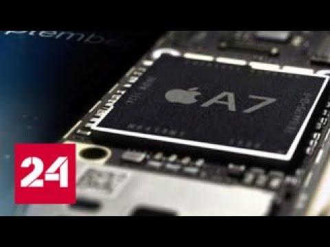 Apple обвинили в халатности - Россия 24