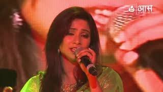 ab to hai tumse har khushi apni revival by shreya ghoshal aas housewives awards 2012