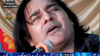 "Cover Song ""Jis Din Sa Dakha Ha Tm Ko Sanam"" by Ustad Shafqat Salamet Ali Khan"