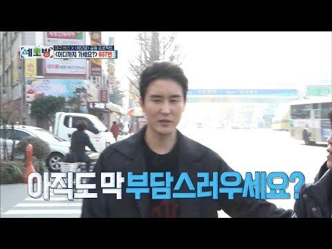 [All Broadcasting in the world] 세모방 -Daegu street festival scene of Trot 20171209