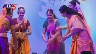 MP Kavitha Bathukamma Dance At at Brahma Kumar's Spirit of Life Program In Gachibowli | TV5 News
