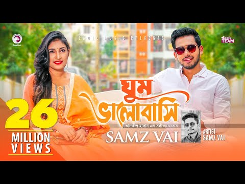 ghum-valobashi-|-samz-vai-|-bangla-new-song-2019-|-official-mv-|-eid-2019