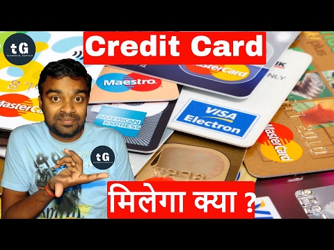 How To Check Eligibility Of The Cred Card