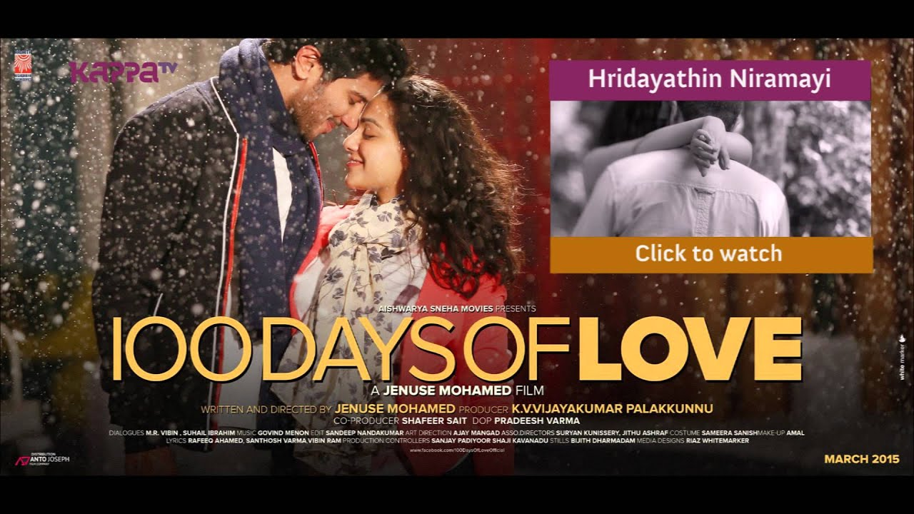 That was 100 DAYS OF LOVE - Hridayathin Niramayi
