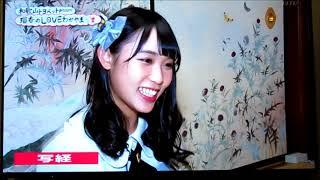 AKB48 Team8 テレビ和歌山 毎週金曜日18時15~19時25(第4週 月一回の登場...