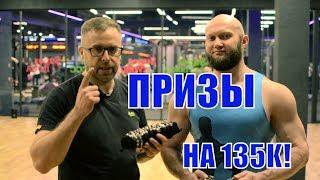 Розыгрыш ювелирных украшений на 135 тысяч рублей от Олег Моргуна в #raketafit