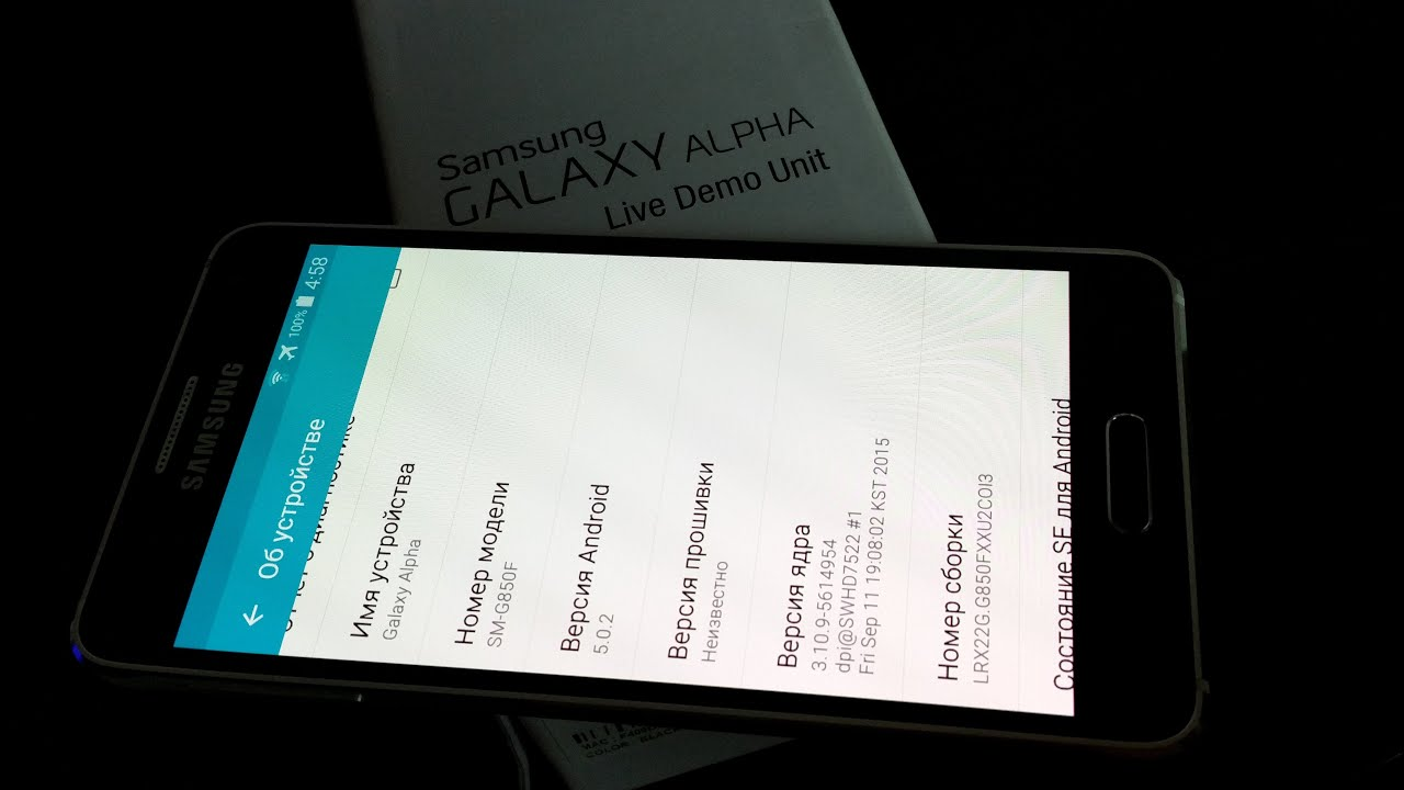 инструкция пользование телефона самсунг х 3 копия