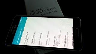 Samsung Galaxy Alpha SM-G850X Live Demo Unit инструкция по прошивке. Как прошить демо юнит?