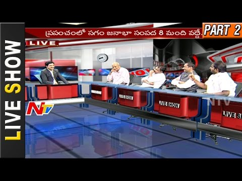 Richest 1% Indians Own 58% of Country's Wealth: Oxfam Report || Comments || Live Show Part 2 || NTV