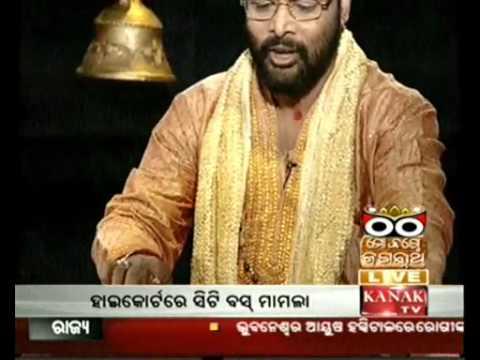 Mo Kanthe Jagannath - Sarat Barik(Part- 14)