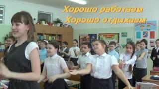 Селина Т  В  Фрагмент урока  русского языка